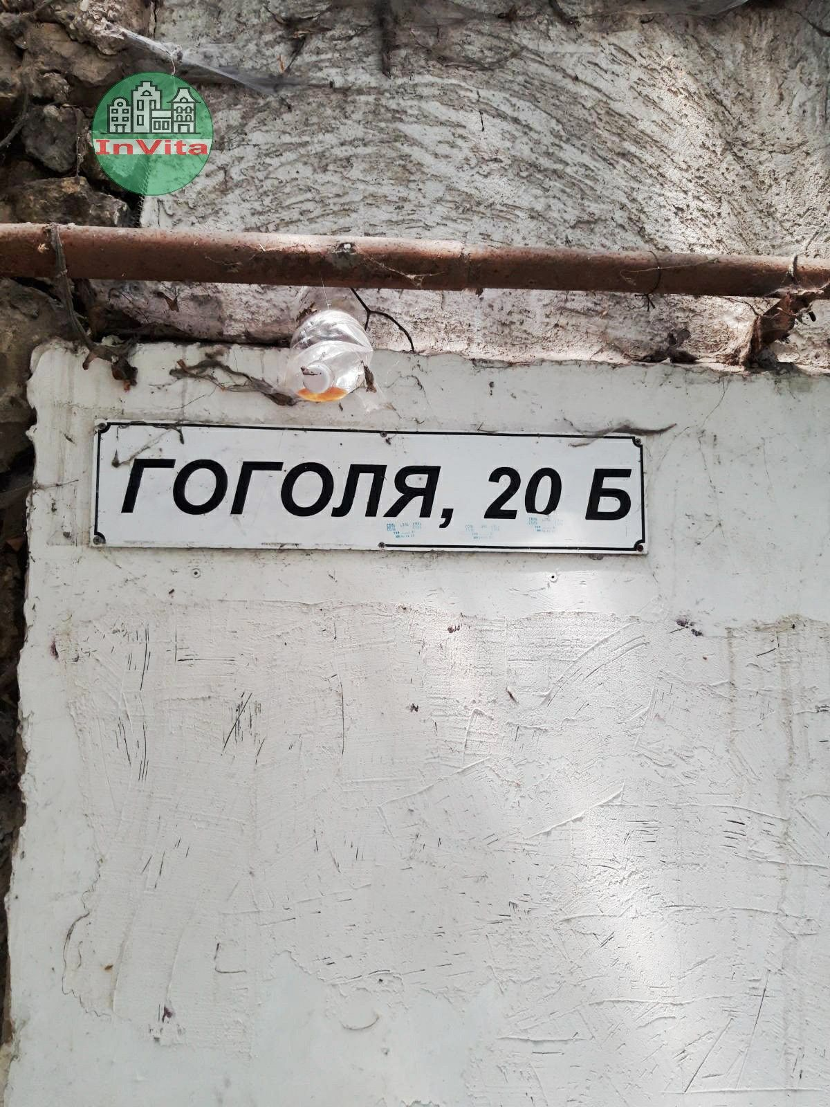Продажа 1-комнатной квартиры, Севастополь, Гоголя ул,  20б